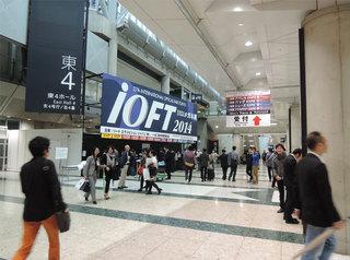 20141022_2.jpg