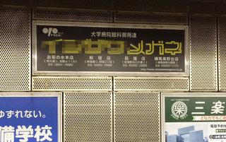 20150616ex.jpg