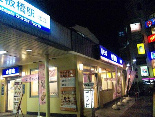 22_4_yohinoyasoba1.jpg