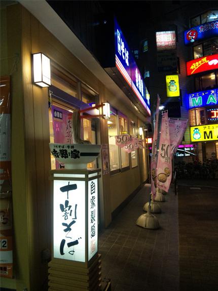 22_4_yohinoyasoba2.jpg