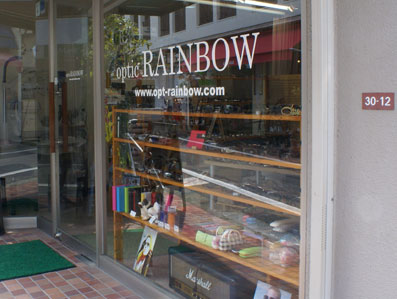 4thrainbow.jpg