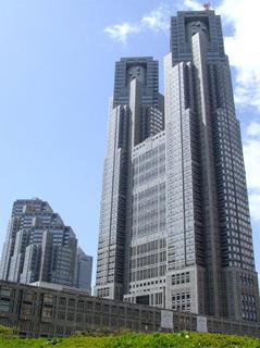 Tokyo_Metropolitan_Government_Building_Oka1_ex.jpg