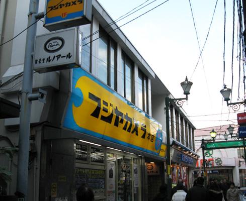 fujiyacom.jpg