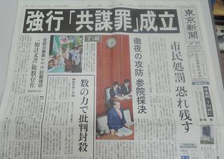 h290615_tokyo1.JPG