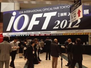 ioft12_1.JPG