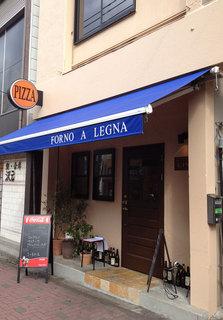 legna1.jpg
